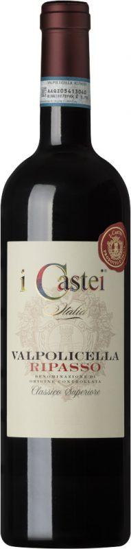 icastei-ripasso-22409-191x800